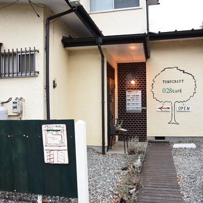 TOMOCRAFT 028 cafe さんでモーニングの記事に添付されている画像