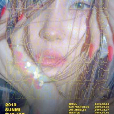 ソンミ 1st ワールドツアー [WARNING] !韓国チケット代行ご予約開始の記事に添付されている画像