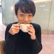 辰巳ゆうととのティータイムをどうぞ#写真シリーズ【スタッフ】の記事に添付されている画像