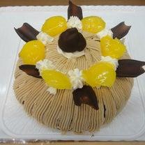 【モンブランのホールケーキ】住之江区中加賀屋のケーキ屋『フランス菓子 ジュ-ル』の記事に添付されている画像