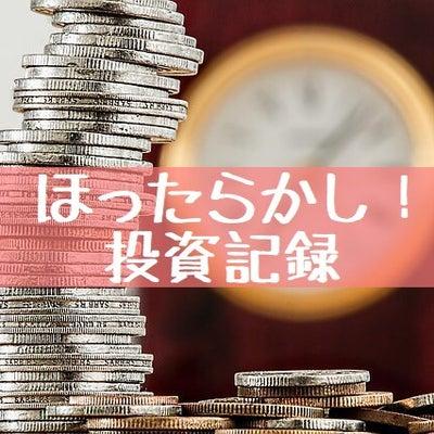 タクヤの自動売買賭博録 1月14日~18日の記事に添付されている画像