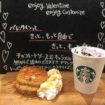 【スタバの新作】ロマンティック カスタマニア ココを飲んでみた♡の記事に添付されている画像