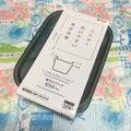 日本製★セリア★とにかく洗いやすい保存容器★