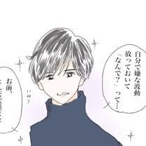 1/16ハッピー報告シェア♡の記事に添付されている画像
