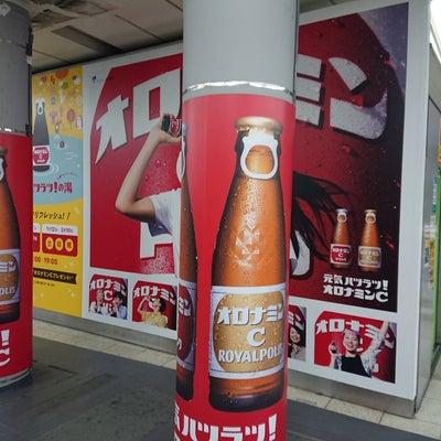 渋谷山手線ホームに《足湯ができました》の記事に添付されている画像