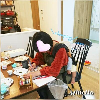 レポ☆ペインティングレッスンの記事に添付されている画像