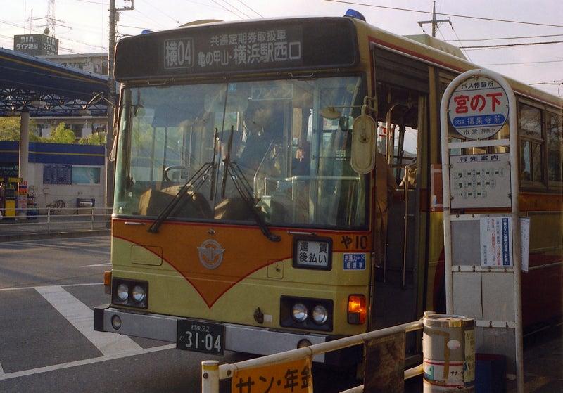 1995.01.14 神奈中・横04系統