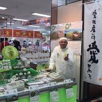愛媛県物産フェア イン武蔵小杉の記事に添付されている画像