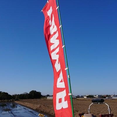 ヤンマー田植え機実演会の記事に添付されている画像