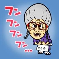 お笑いコントやりたーーい(^o^)の記事に添付されている画像