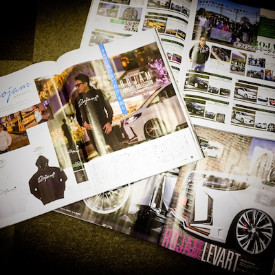 ROJAMてんこ盛り!本日発売のスタイルワゴン誌!!の記事に添付されている画像