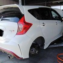 ノート ニスモS 車検整備の記事に添付されている画像
