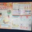 関西5私鉄スタンプラリー!京阪電車8000系プレミアム!
