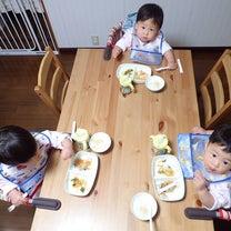 1歳4・5ヶ月 のきろくの記事に添付されている画像