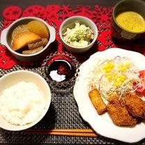 *ゆっくり出来た午後〜今日のお家ご飯*の記事に添付されている画像