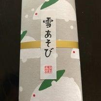 季節の京菓子の記事に添付されている画像