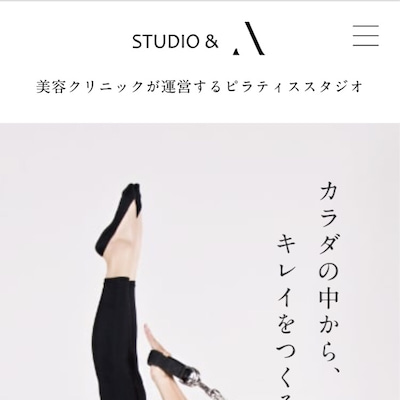 秋葉原スキンクリニック内ピラティススタジオの記事に添付されている画像