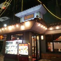 【東京都調布市】チャレンジメニューじゃ無いのにチャレンジ!絶品麻婆丼!!〜中華料の記事に添付されている画像