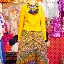 70sサイケデリックヴィンテージスカート!ヨーロッパレディース古着Goghゴッホの記事に添付されている画像