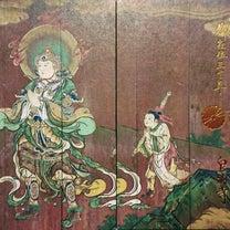 【京都】奉祝 御在位30年「泉涌寺」でいただいた韋駄天の【記念御朱印帳】~追加掲の記事に添付されている画像
