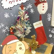 クリスマスパーティーを開催しました!の記事に添付されている画像
