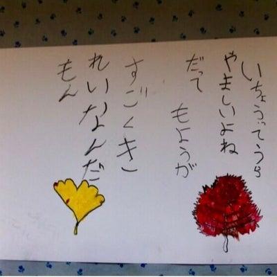 相田みつを⁈の記事に添付されている画像