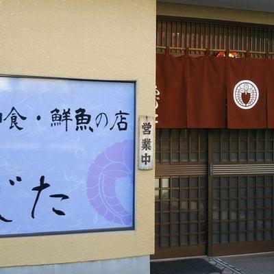 和食の店ふじた&つがの里(壬生町・栃木市都賀町)の記事に添付されている画像