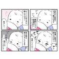 【漫画】授乳のときの表情の画像
