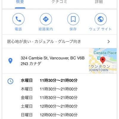 Haru Korean kitchenの記事に添付されている画像