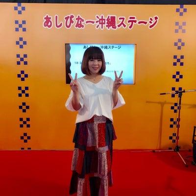 東京ドームふるさと祭り5日目もありがとう♪の記事に添付されている画像