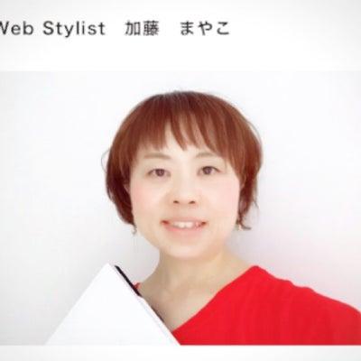 【 生徒さんの飛躍 】 WEB × 色 × 心の記事に添付されている画像