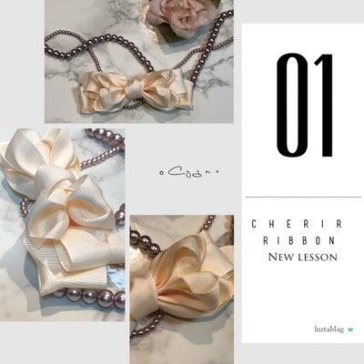 新レッスン Cherir Ribbon by Lunon de macherieの記事に添付されている画像