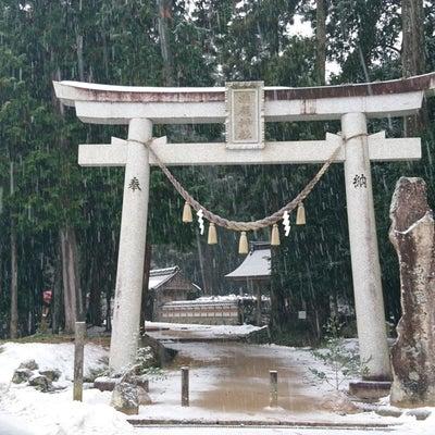そうだ。粟鹿神社、行こう。(兵庫県朝来市)の記事に添付されている画像