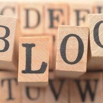 初心者のための稼ぐブログの始め方!ブログで稼ぐ仕組みと方法を徹底解説の記事に添付されている画像