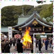 真清田神社 どんど焼きの記事に添付されている画像