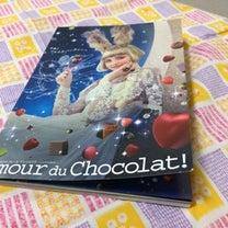 今年もこの季節がやってきた!!チョコ大好き、アムールデュショコラの記事に添付されている画像