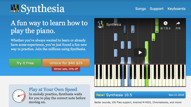 あなたはピアノを冒涜している! | wildsheep