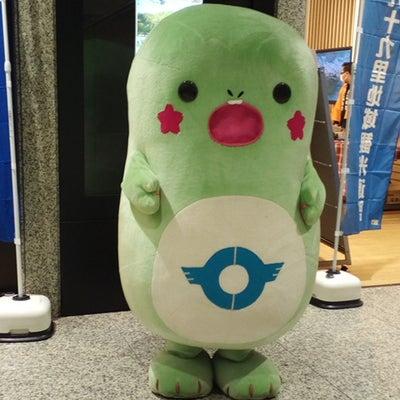 新宿区東京都庁全国観光PRコーナーで行われている九十九里地域観光連盟特産品販売観の記事に添付されている画像