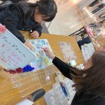 娘ちゃんとグルーデコのワークショップに♡の記事に添付されている画像