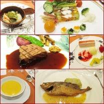 次回、フランス料理テーブルマナー講習のお知らせ☆の記事に添付されている画像