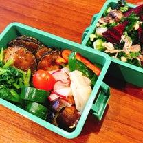 今日の昼夜ごはん:夜はお惣菜で食べ痩せごはんの記事に添付されている画像