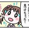 やる気スイッチ(2)