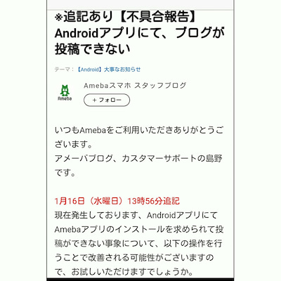 私事の御報告m(__)mの記事に添付されている画像