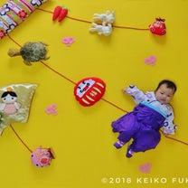 【開催のお知らせ】つるし雛のおひるねアート撮影会つき!「お金の学校」を開催しますの記事に添付されている画像