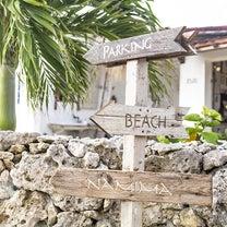 ☆HAKONIWA 来間島で理想の島暮らしをするご夫婦の店☆の記事に添付されている画像