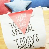 【福袋2019】トゥデイズスペシャル福袋ネタバレの記事に添付されている画像