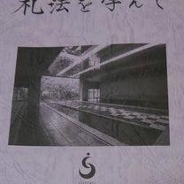 聖徳大学附属女子の記事に添付されている画像