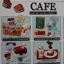 リーメント スヌーピーチョコレートカフェの記事に添付されている画像