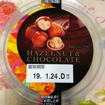栄屋乳業 アンデイコ 香ばしヘーゼルナッツのチョコレートプリンの記事に添付されている画像