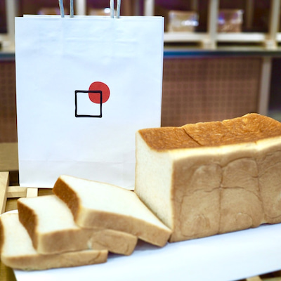明日の食パン 芦屋本店@兵庫県芦屋市の記事に添付されている画像